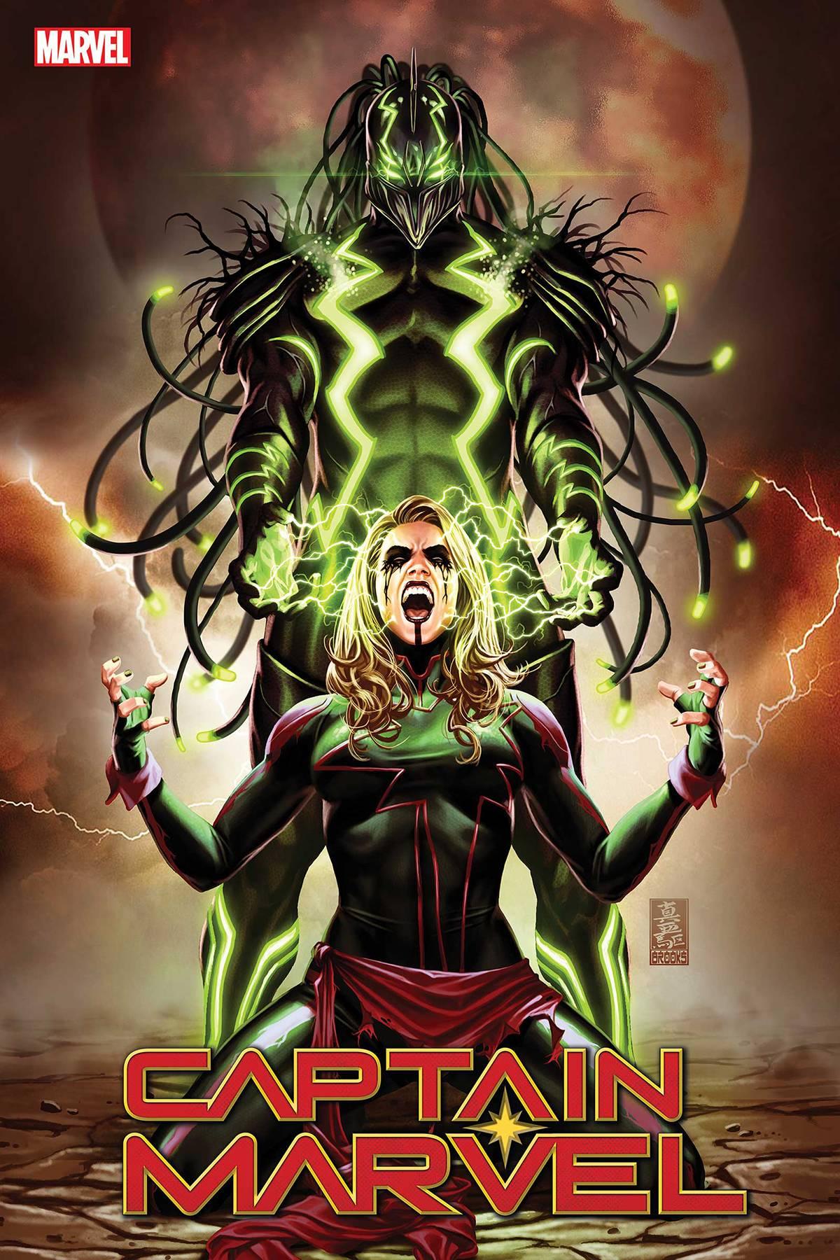 Captain Marvel #15 (2020)