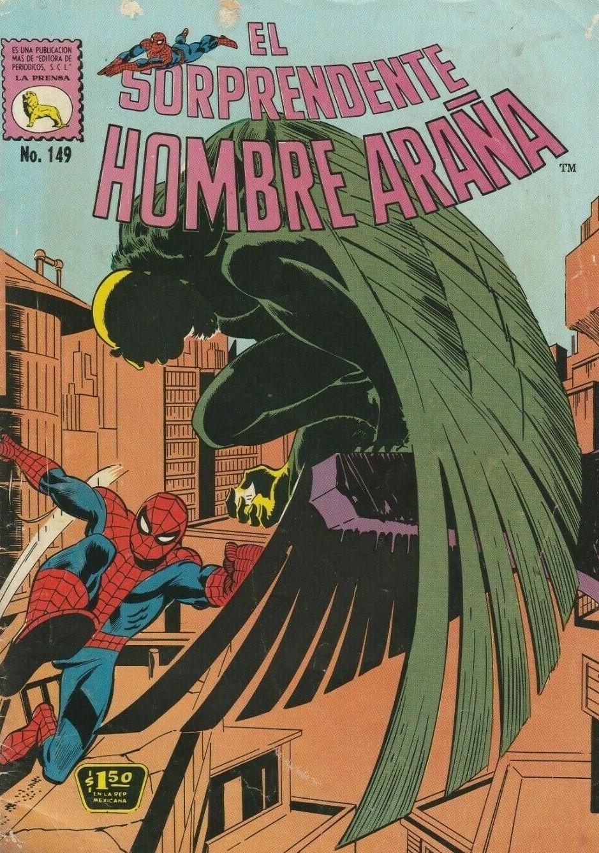 El Sorprendente Hombre Araña #149 (1973)
