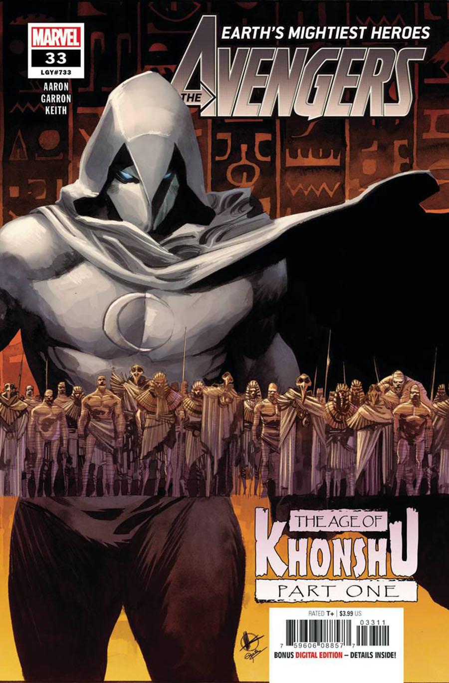 Avengers: Earth's Mightiest Heroes #33 (2020)