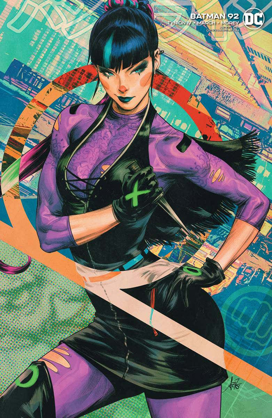 Batman #92 (2020)