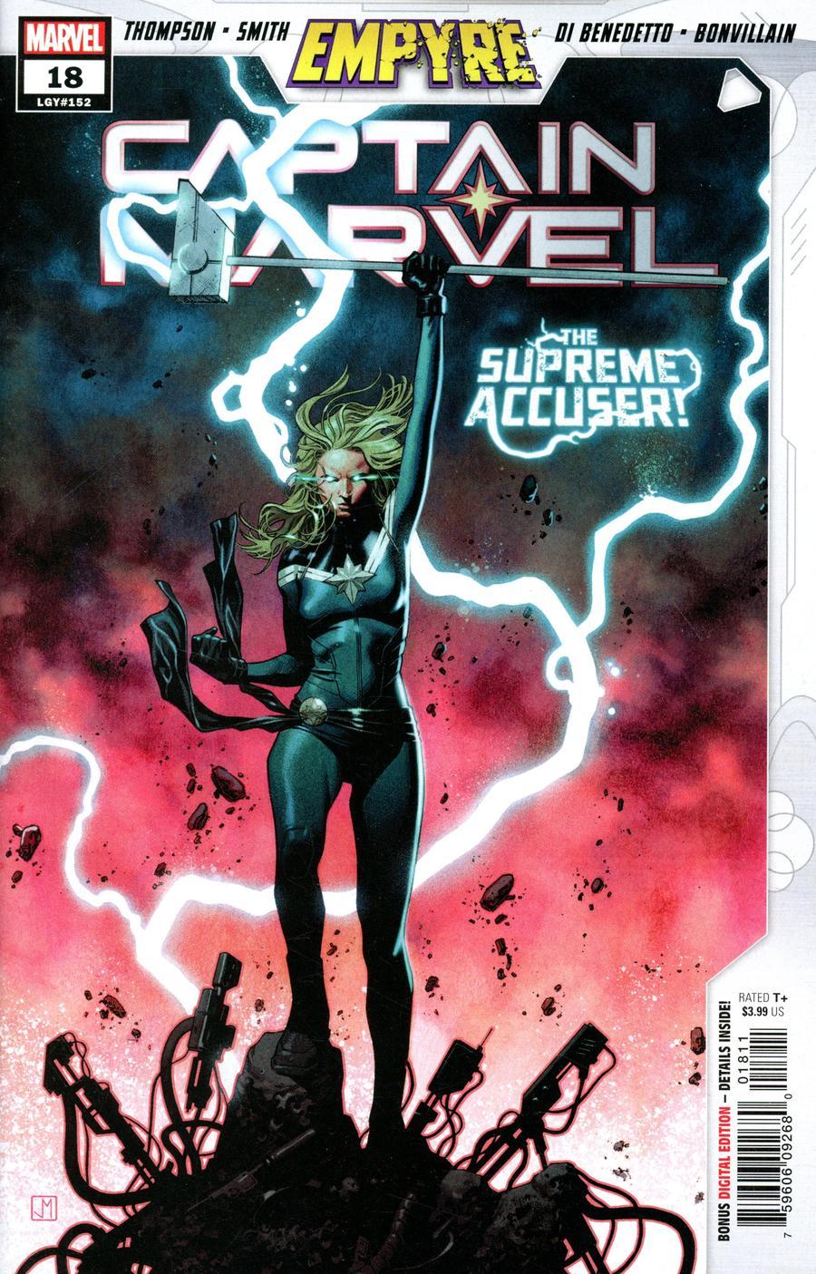 Captain Marvel #18 (2020)