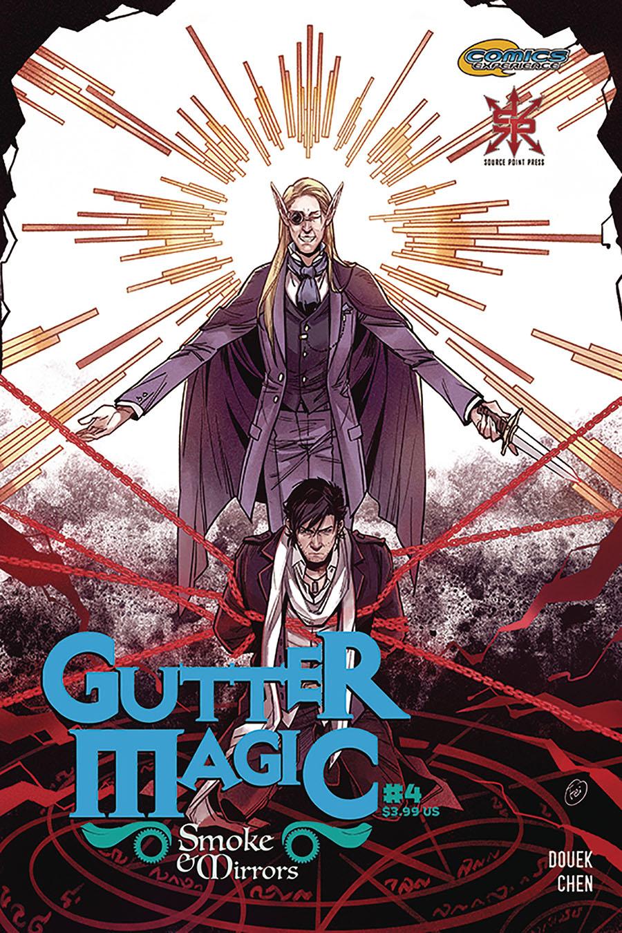 Gutter Magic: Smoke & Mirrors #4 (2020)