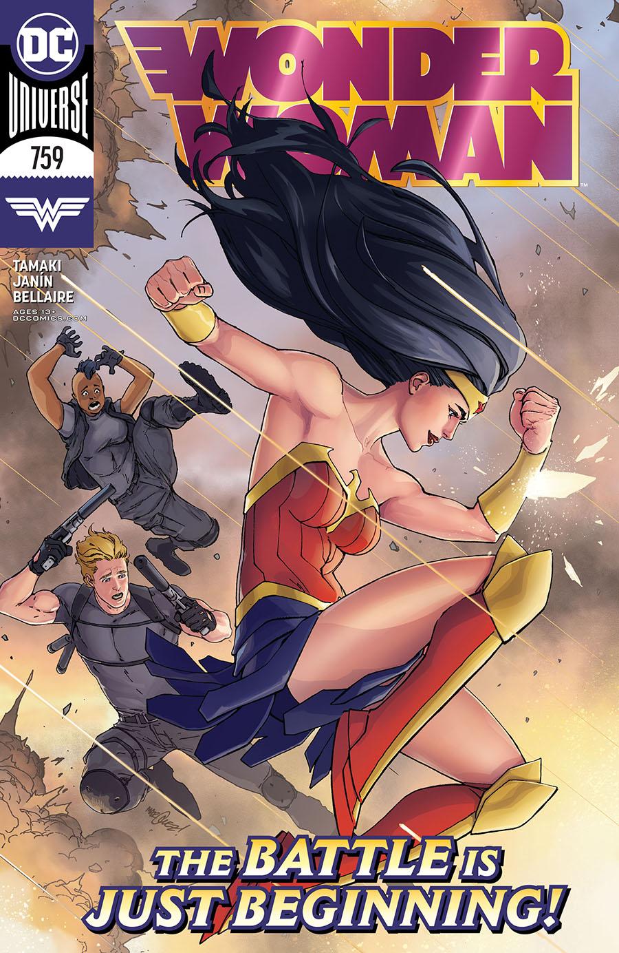 Wonder Woman #759 (2020)