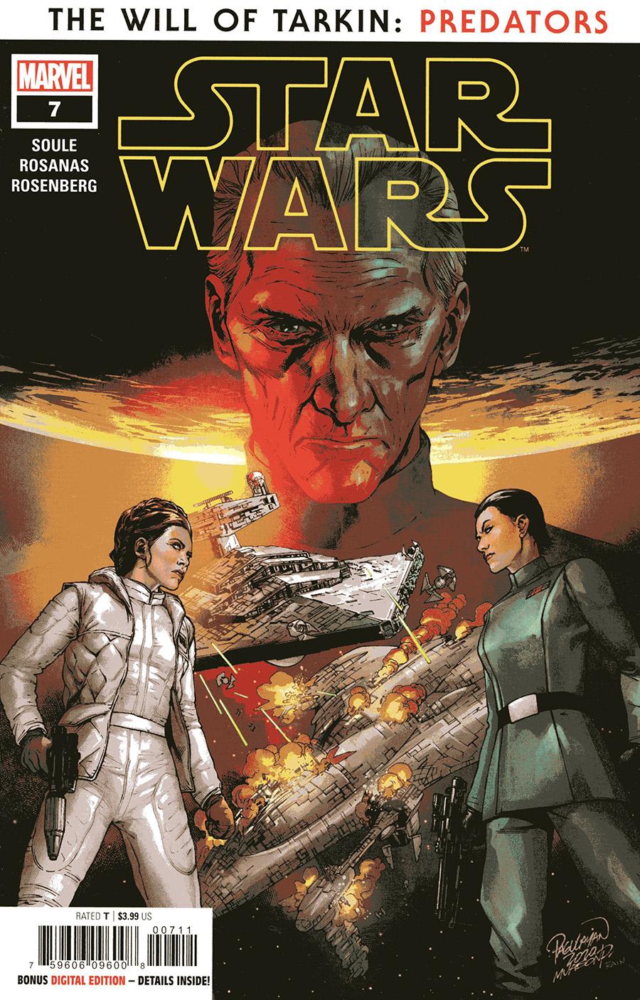 Star Wars #7 (2020)