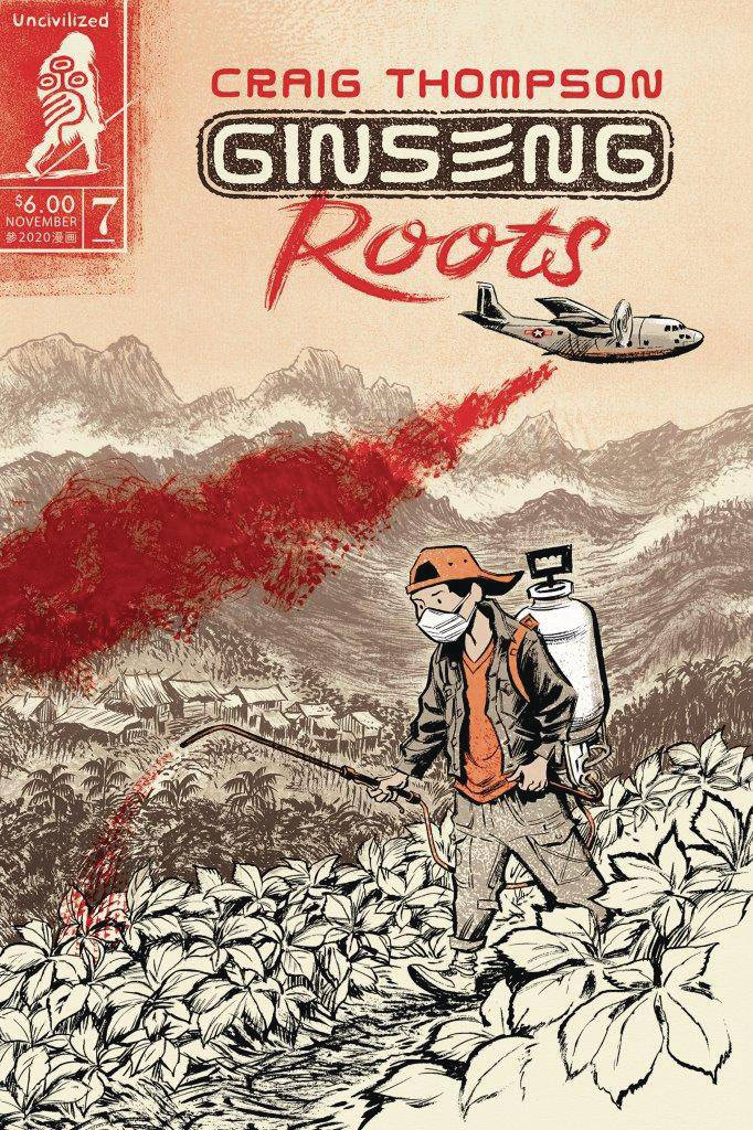 Ginseng Roots #7 (2020)