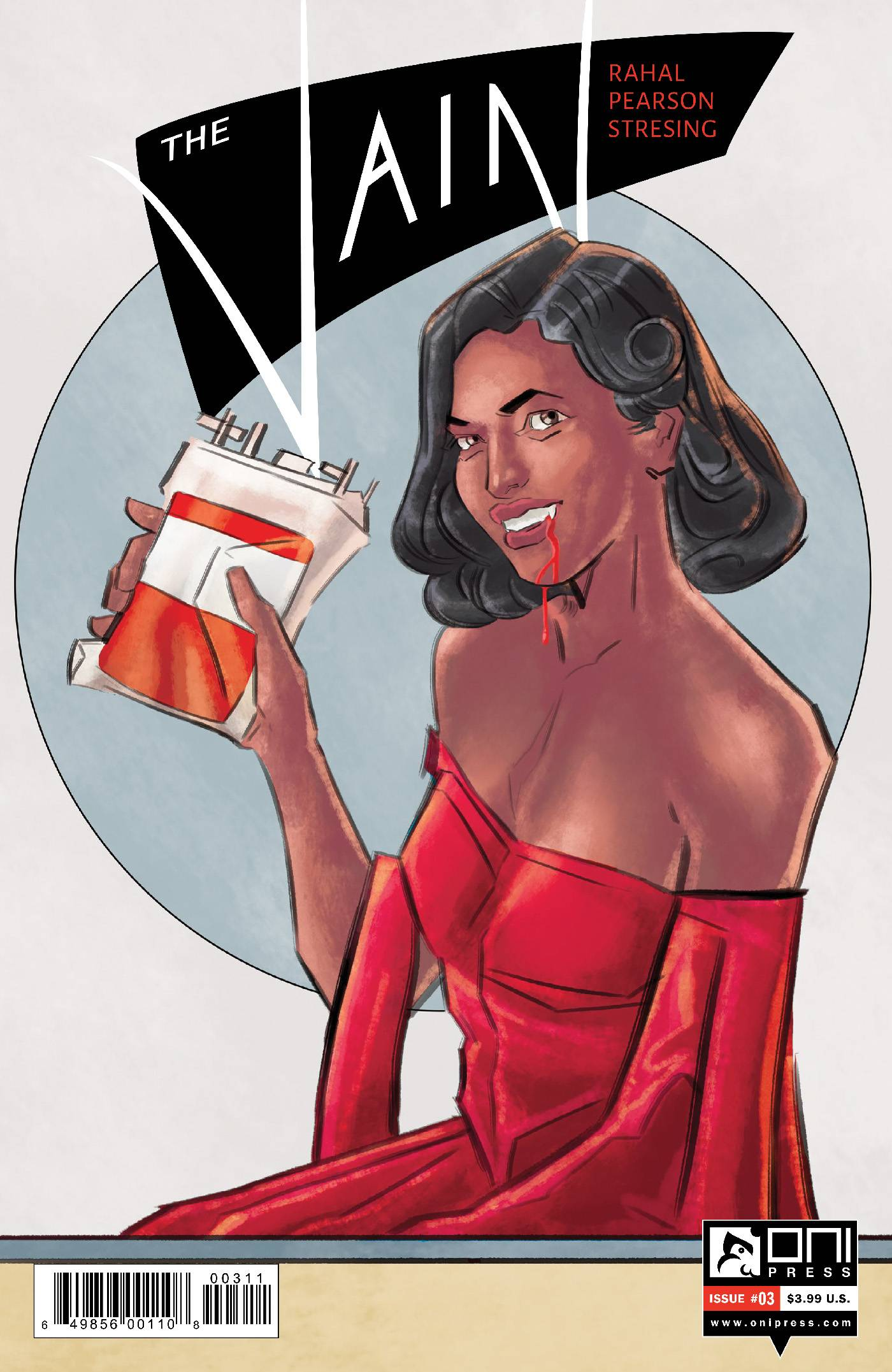 Vain #3 (2020)