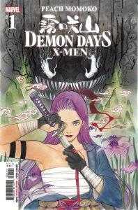 Demon Days: X-Men #1 (2021)